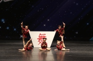 Little Chinese- Top Overall at Beyond the Stars